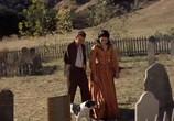 Сцена из фильма Отряд из ада / Posse from Hell (1961) Отряд из ада сцена 18