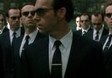 Фильм Матрица: Трилогия / The Matrix (1999) - cцена 7