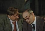 Фильм Покровские ворота (1982) - cцена 1