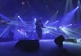 Сцена из фильма Король и Шут - Фильм-концерт «На Краю» (2014) Король и Шут - Фильм-концерт «На Краю» сцена 5
