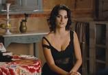 Сцена из фильма Манолете / Manolete (2007) Манолете сцена 2