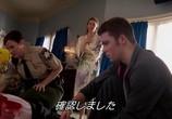 Сцена из фильма Только правда / The Whole Truth (2016) Только правда сцена 7