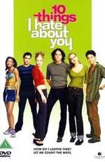 10 причин моей ненависти / 10 Things I Hate About You (1999)