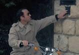 Фильм Ледяная грудь / Les Seins de glace (1974) - cцена 5
