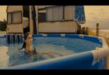 Фильм Ромео и Джульетта / Romeo and Juliet: A Love Song (2013) - cцена 2