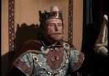 Фильм Месть Робин Гуда / Rogues Of Sherwood Forest (1950) - cцена 1