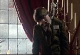 Фильм Гарольд и Мод / Harold and Maude (1971) - cцена 2