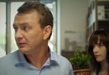 Фильм Красавчик (2012) - cцена 2