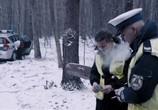 Фильм Дорожный патруль / Drogówka (2013) - cцена 5