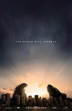 Годзилла против Кинг Конга / Godzilla vs. Kong (2021)