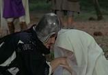 Фильм Армия Бранкалеоне / L'armata Brancaleone (1966) - cцена 9