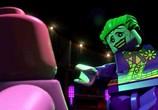 Мультфильм LEGO: Бэтмен: Супергерои DC объединяются / LEGO Batman: The Movie - DC Superheroes Unite (2013) - cцена 3