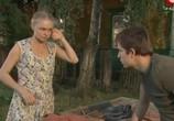 Фильм Медовая любовь (2011) - cцена 2