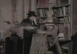 Сцена из фильма Лос Парчис против изобретателя - невидимки / Los Parchís contra el inventor invisible (1981) Лос Парчис против изобретателя - невидимки сцена 17