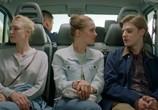Сериал Полёт (2021) - cцена 3
