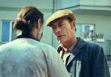 Фильм Последний наемник / Le dernier mercenaire (2021) - cцена 2