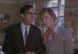 Фильм Точка, точка, запятая... (1972) - cцена 3