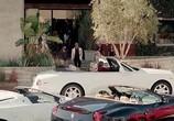 Сцена из фильма Достань меня, если сможешь / Reach Me (2014) Достань меня, если сможешь сцена 8