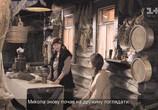 Сцена из фильма Ведьма (2016) Ведьма сцена 3
