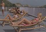 Фильм Черный сокол / Hei ying (1967) - cцена 4