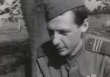Фильм Долгие версты войны (1975) - cцена 3