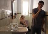 Сцена из фильма Отец Италии / Il padre d'Italia (2017) Отец Италии сцена 3