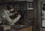 Сцена из фильма Год пробуждения / El año de las luces (1986) Год пробуждения сцена 11