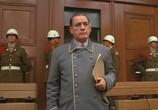 Фильм Нюрнберг / Nuremberg (2000) - cцена 2