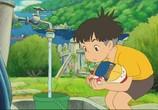 Мультфильм Рыбка Поньо на утесе / Gake no Ue no Ponyo (2008) - cцена 2