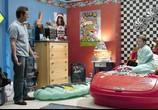 Сцена из фильма Мальчик на троих / Grandma's Boy (2006) Мальчик на троих