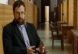 Сцена из фильма Ведьмы - Магия, Миф и Реальность / Witches - Magic, Myth And Reality (2003) Ведьмы - Магия, Миф и Реальность сцена 3