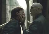 Фильм Гарри Поттер и Дары смерти: Часть 2 / Harry Potter and the Deathly Hallows: Part 2 (2011) - cцена 4