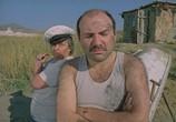 Фильм История одной бильярдной команды (1988) - cцена 1