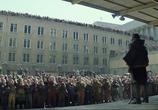Фильм Голодные игры: Сойка-пересмешница. Часть II / The Hunger Games: Mockingjay - Part 2 (2015) - cцена 3