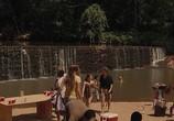 Сцена из фильма Захватывающее время / The Spectacular Now (2013) Захватывающее время сцена 5