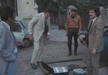 Сцена из фильма Секрет Бахуса / Secretul lui Bachus (1983) Секрет Бахуса сцена 17