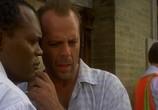 Сцена из фильма Крепкий орешек 3: Возмездие  / Die Hard: With a Vengeance (1995)
