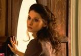 Фильм София: Смерть в больнице / Sovia: Death Hospital (2009) - cцена 3