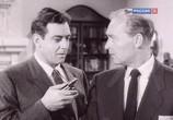 Сериал Перри Мейсон / Perry Mason (1958) - cцена 3