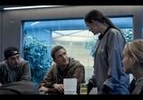 Сериал Дождь / The Rain (2018) - cцена 6