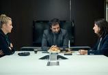 Сцена из фильма Десять процентов / Dix pour cent (2015) Десять процентов сцена 4
