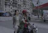 Сцена из фильма Пепел - самый чистый белый / Jiang hu er nv (2018) Пепел - самый чистый белый сцена 13
