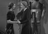 Сцена из фильма Ночной монстр / Night Monster (1942) Ночной монстр сцена 1