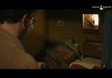 Фильм Другая кровь / L'autre sang (2012) - cцена 3