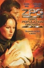 Рост населения: Ноль