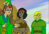Мультфильм Подземелье Драконов / Dungeons and Dragons (1983) - cцена 3