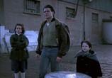 Фильм Пейзаж в тумане / Landscape in the Mist (1988) - cцена 2