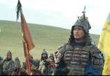 Фильм Тайна Чингис Хаана (2009) - cцена 8
