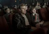 Фильм Раскопки / The Dig (2021) - cцена 3