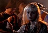 Фильм Сказка странствий (1983) - cцена 3